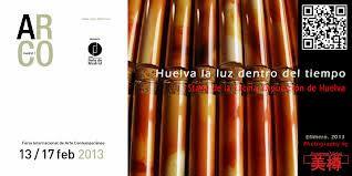 Folleto de la propuesta 'Huelva, la luz dentro' para ARCOmadrid.