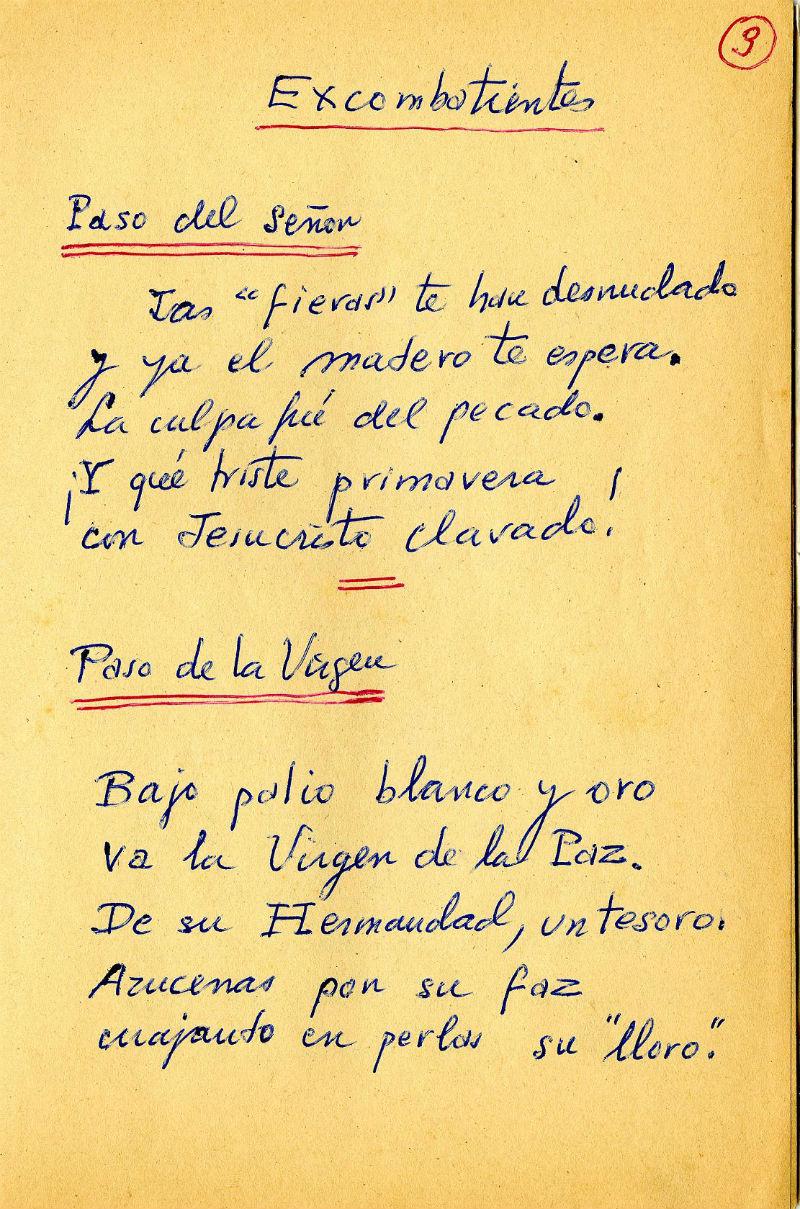Uno de los cuadernos de saetas incorporados al Fondo Diego Díaz Hierro.