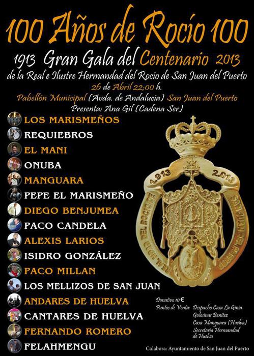 Cartel de este destacado evento que se celebra este viernes en el municipio sanjuanero.