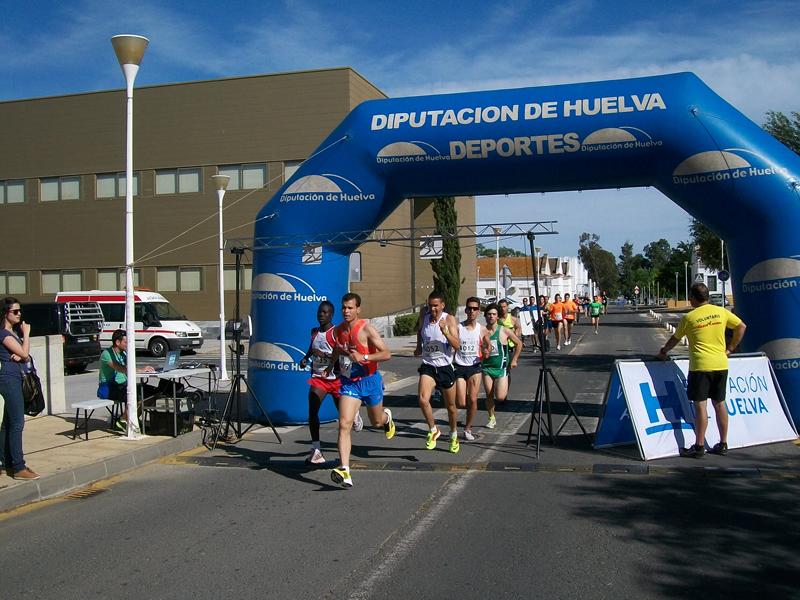 El XVI Milla Universidad de Huelva contó con la participación de atletas de diversas categorías.