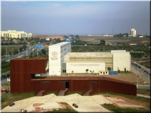 Universidad de Huelva. / Foto: Grupo Salmerón.