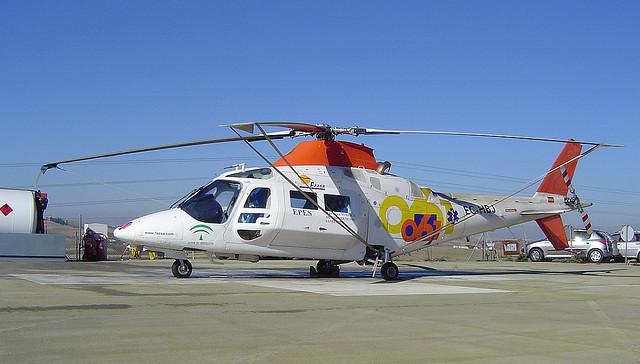 El helipuerto de Aroche dará servicio a toda la Sierra.