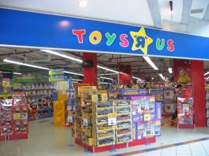 Hasta ahora en Huelva no estaba instalado ToysRus.