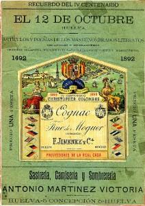 Documento editado por el Club Palósfilo con motivo del 12 de octubre.