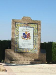 Azulejo que recuerda en Palos el proyecto de la Avenida de las Naciones.
