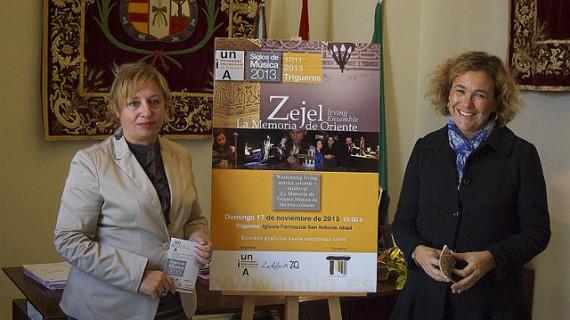La UNIA programa cuatro conciertos de Siglos de Música en recintos históricos de Huelva y provincia