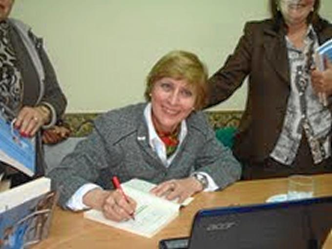 Rosario Paniagua.