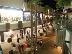El Centro Comercial Holea Huelva.
