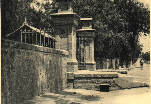 Entrada de la Casa Colón en la Alameda Sundheim en la primera década del siglo XX