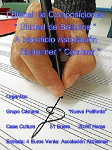 Cartel de la bienal de Bollullos.