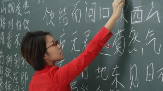 Curso intensivo de chino a nivel inicial en Huelva