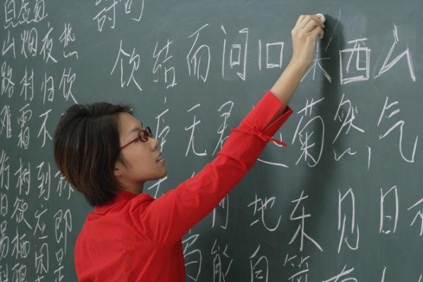 Curso de chino en la UHU.