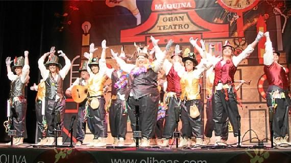 La comparsa mixta de San Juan logra el pase a semifinales en el Carnaval Colombino