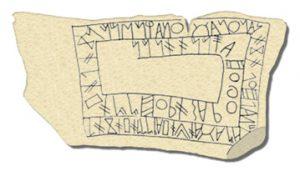 signos de escritura de una estela del sur de Portugal, Estela de Bensafrín, de la zona de Tartessos.
