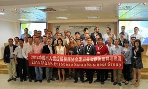 Encuentro con empresas chinas en Extenda.
