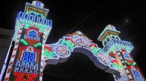 Portada de la Feria de Moguer.