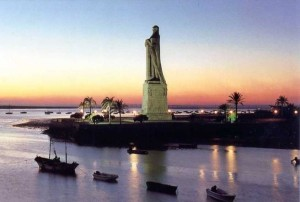 Una propuesta para Huelva que cada vez está más cerca.