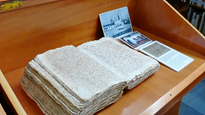La Universidad de Huelva acoge el I Seminario Interuniversitario en Patrimonio: Documentos y fuentes de la memoria