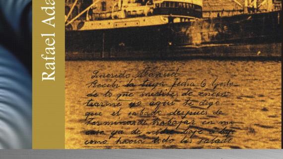 La novela 'La memoria varada' de Rafael Adamuz se presenta este miércoles 4 de marzo