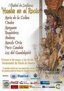 El I Festival de Sevillanas de Huelva se celebra en la aldea de El Rocío.