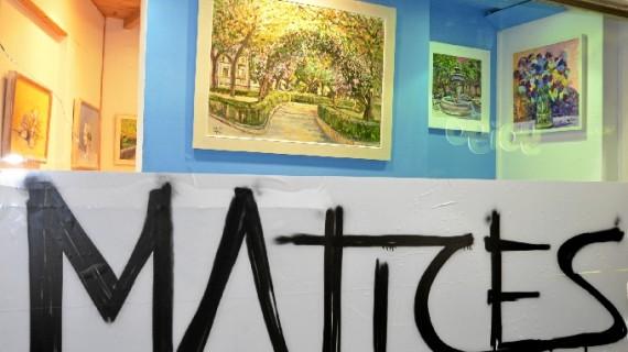 La exposición 'Matices' se inaugura en la noche en blanco ayamontina