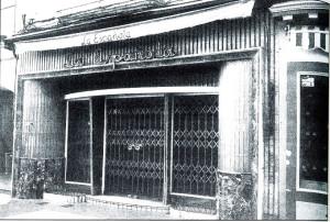 Cafetería 'La Española', ya cerrada. / Imagen cedida por Diego Lopa.