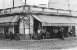 Bar 'La Palma'. / Imagen cedida por Diego Lopa.