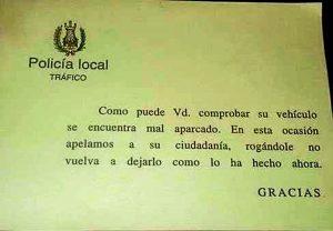 Aviso emitido por la Policía Local de Ayamonte.