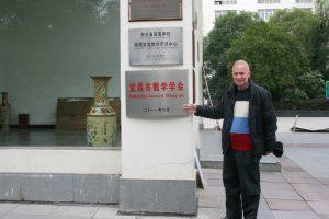 Visita a la Sociedad Matemática de YiChang, China.