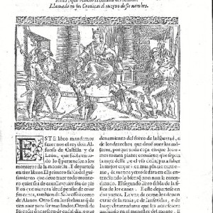 Edición de Argote de Molina en Sevilla 1582 del Libro de la Montería de Alfonso XI.
