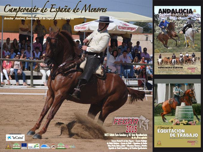 Cartel de la Feria Ganadera de Aroche.