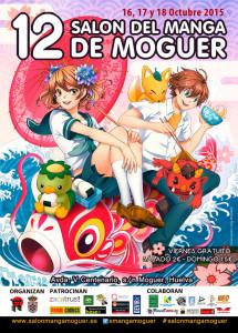 Cartel del Salón del Manga.