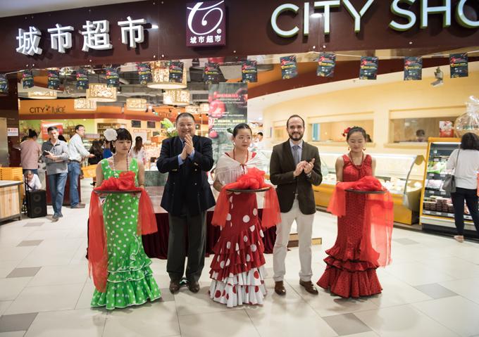 Inauguración de City Shop China.