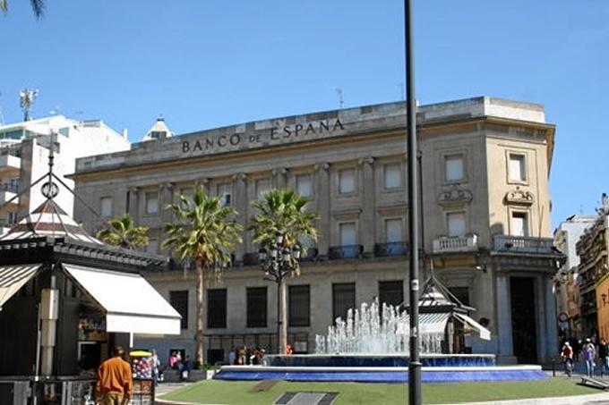 Cultura abre el plazo de ofertas para realizar la actividad arqueológica preventiva en el Banco de España de Huelva