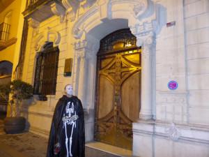Fachada del Instituto Andaluz de la Juventud.