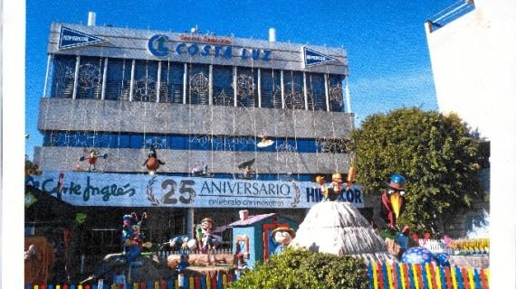 Un cuarto de siglo en la vida de Huelva