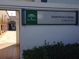 Sede de la EOI en Ayamonte.