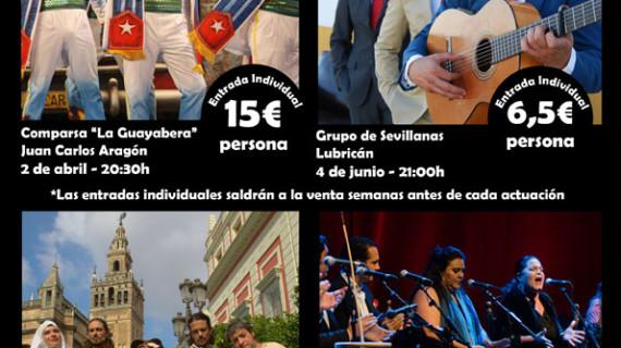 Hinojos lanza un bono cultural con cuatro espectáculos a precios populares