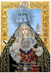 Cartel del 75 aniversario de la Bendición de la imagen de la Virgen de los Dolores de Gibraleón.