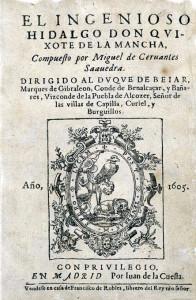 Primera edición de 'Don Quijote de la Mancha'.