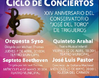 Un ciclo de conciertos celebra el XXV aniversario del Conservatorio 'José del Toro' de Trigueros