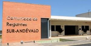 Comunidad de Regantes Sur-Andévalo.