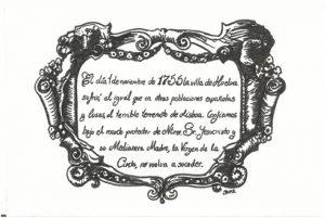 Cartela recordatoria del sacudimiento terrestre o terrremoto que sufrió Huelva en 1755.               (Dibujo de José Ángel Martínez Rodríguez).