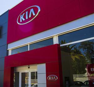 Las instalaciones del concesionario oficial en Huelva de Kia se encuentran en la Avda. de las Fuerzas Armadas