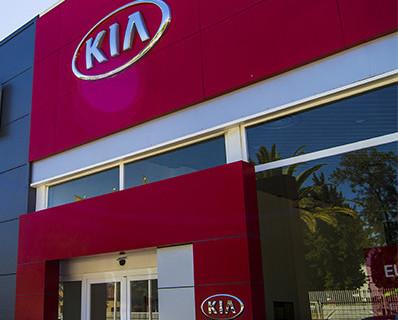 KIA, la competitividad comercial por medio de vehículos muy equilibrados, en el concesionario oficial Veyser