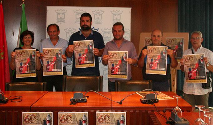 Un momento de la presentación en el Ayuntamiento de la campaña de socios de la AD Cartaya.