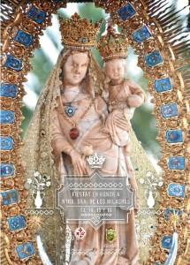 Cartel de las Fiestas 2016.