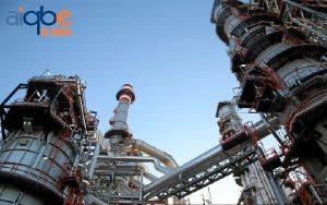 Un total de 14 empresas asociadas y 15 plantas de producción forman Aiqbe.