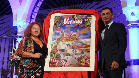Un gran cartel de Carmela Morales anuncia la Velada de Montemayor en Moguer