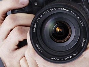 La fotografía es todo un arte.